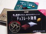 chocolate33.jpg