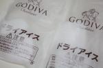 godiva2.jpg