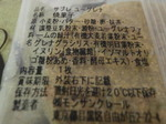 jiyugaoka114.jpg