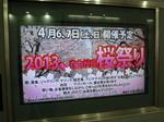 jiyugaoka126.jpg