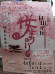 jiyugaoka129.jpg