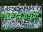 jiyugaoka134.jpg