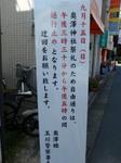 jiyugaoka136.jpg