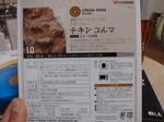 jiyugaoka163.jpg