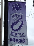 jiyugaoka171.jpg