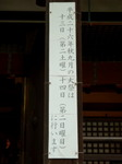 jiyugaoka174.jpg