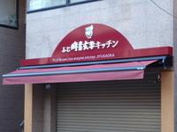 jiyugaoka193.jpg