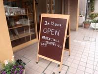 jiyugaoka194.jpg