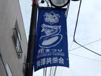 jiyugaoka204.jpg