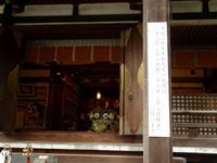 jiyugaoka206.jpg