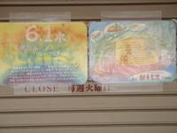 jiyugaoka237.jpg