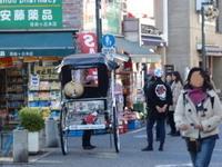 jiyugaoka251.jpg