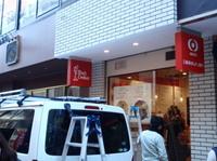 jiyugaoka252.jpg