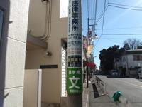 jiyugaoka260.jpg