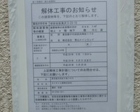 jiyugaoka301.jpg