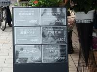 jiyugaoka304.jpg