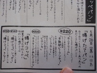 jiyugaoka313.jpg