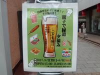 jiyugaoka320.jpg