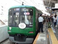 jiyugaoka322.jpg