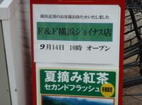 jiyugaoka325.jpg