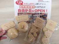 jiyugaoka327.JPG