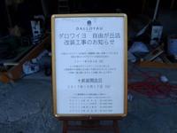 jiyugaoka333.jpg
