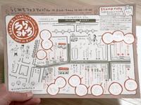jiyugaoka338.jpg