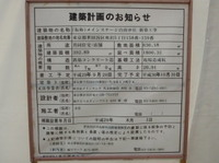 jiyugaoka339.jpg