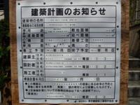 jiyugaoka340.jpg