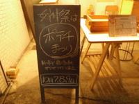 jiyugaoka341.jpg