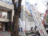jiyugaoka344.JPG
