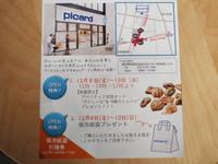 jiyugaoka354.jpg