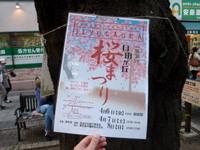 jiyugaoka371.jpg