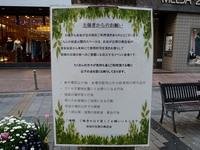 jiyugaoka372.jpg