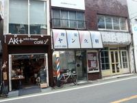 jiyugaoka376.JPG
