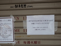 jiyugaoka379.JPG