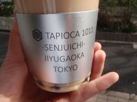 jiyugaoka383.JPG