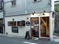jiyugaoka386.jpg