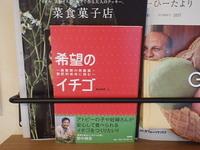 jiyugaoka392.jpg
