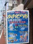 jiyugaoka40.jpg