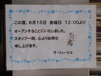 jiyugaoka406.JPG