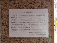 jiyugaoka415.jpg
