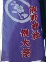 jiyugaoka417.JPG