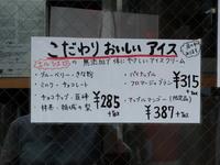 jiyugaoka423.jpg