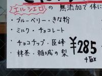 jiyugaoka424.jpg