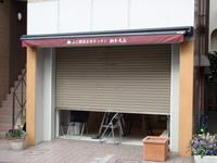 jiyugaoka431.jpg