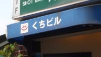 jiyugaoka46.jpg