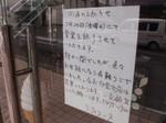 jiyugaoka53.jpg