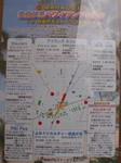 jiyugaoka54.jpg