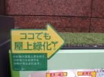jiyugaoka65.jpg